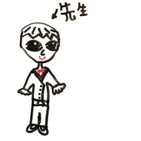 otonoki-teacher-ryu-web